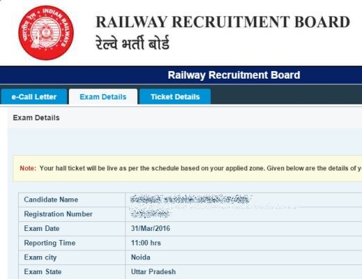 rrb admit card download link,RRB Railway Exam e Call Letter,RRB Railway Exam Admit Cards Download