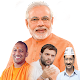 ModiYodi WA Sticker Pack And Other Politician for PC-Windows 7,8,10 and Mac