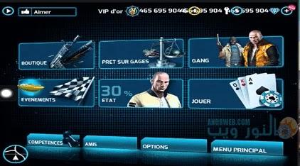 تحميل لعبة gangstar vegas للاندرويد مهكرة اخر اصدار
