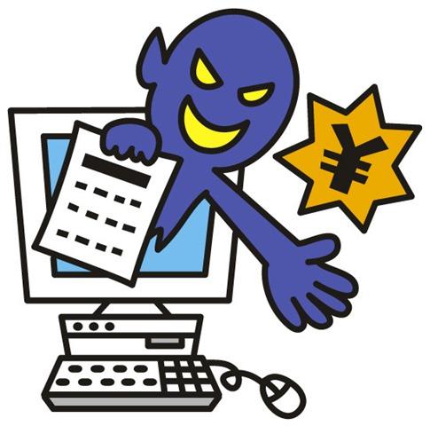 6d6cbb268343ba4327ee42a4774f6f02 thumb%255B2%255D - 【注意喚起】安すぎるサイトに注意!?セール時期だからこそ気を付けたいフィッシングサイトと詐欺にかからない注意事項まとめ