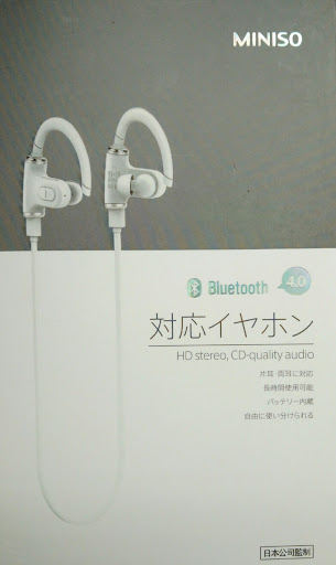 f889c2ab555 Miniso Best Sports Bluetooth Headset (end 5/29/2017 5:15 PM)