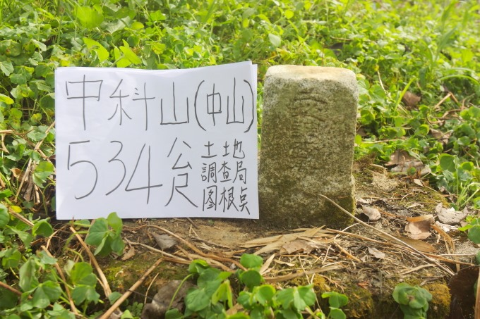 2016_1120_130940