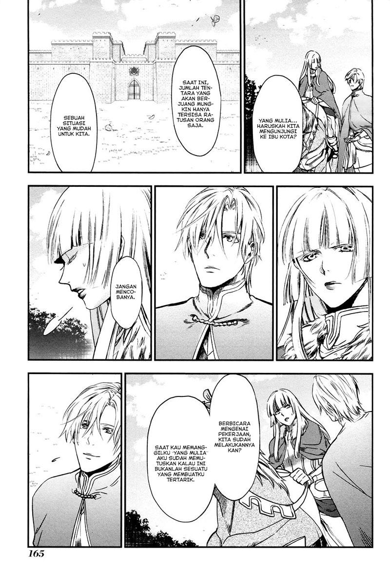 Rain: Chapter 28 - Page 23