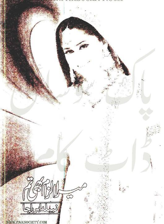 Mera Ilzam Bhi Tum is a very well written complex script novel which depicts normal emotions and behaviour of human like love hate greed power and fear, writen by Nabeela Abr Raja , Nabeela Abr Raja is a very famous and popular specialy among female readers