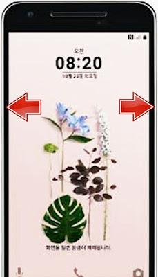 ﻃﺮﻳﻘﺔ ﺍﺳﺘﻌﺎﺩﺓ ﺿﺒﻂ ﺍﻟﻤﺼﻨﻊ ﻟﻬﺎﺗﻒ LG U - ﻛﻴﻔﻴﺔ ﻋﻤﻞ فرمتة ﻭ ﺍﻋﺎﺩﺓ ﺿﺒﻂ ﺍﻟﻤﺼﻨﻊ ﻟﻬﺎﺗﻒ إل جي LG U  كيف تعمل فورمات  LG u طريقة فرمتة هاتف إل جي LG U ﻃﺮﻳﻘﺔ عمل فورمات وحذف كلمة المرور ﻟﻬﺎﺗﻒ إل جي LG u  طريقة فرمتة هاتف إل جي LG U
