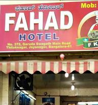 Fahad Hotel photo 1