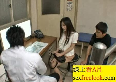 陪同女友去醫院作身體檢查,初診經驗不堪回首