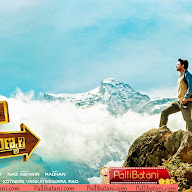Yevade Subramanyam Movie New Posters