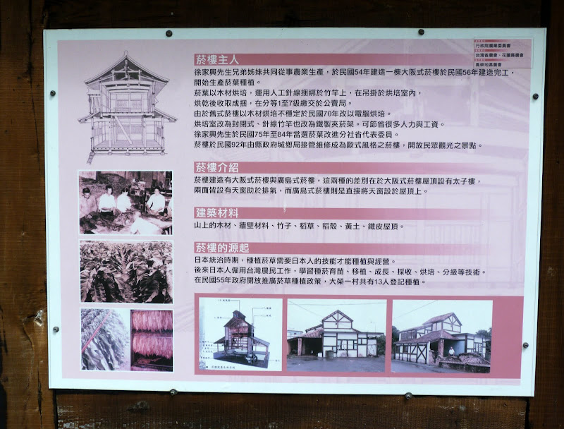 Hualien County. De Liyu lake à Fong lin J 1 - P1230753.JPG