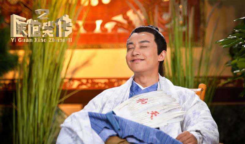 Medical Center Laughter 2 / Yi Guan Ziao Zhuan 2  China Drama