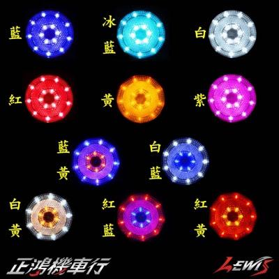 圓形SMD雙色反射燈片 反光片