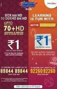 TataSky Jingalala Saturday- Get 70+ HD Channels For 1 Month at 1 Rs