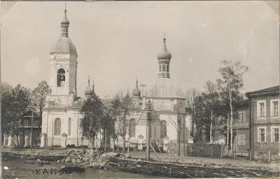 Ильинская церковь,1929 г.(из личного архива М. Г. Любомудрова)