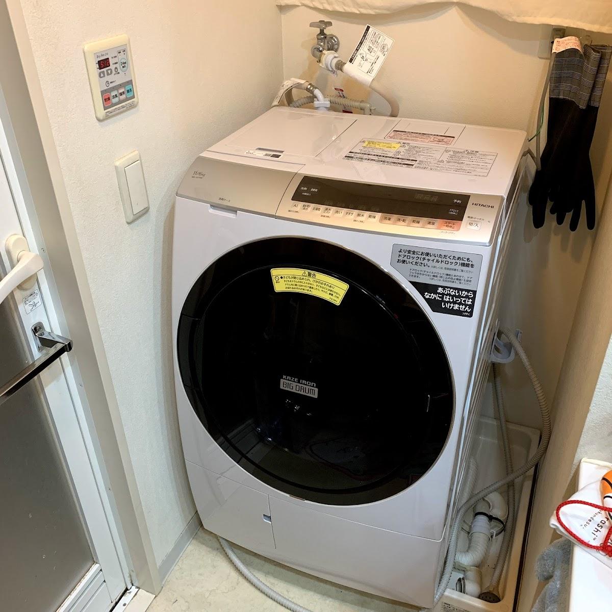 機 日立 エラー c02 洗濯 日立洗濯機お約束?の「C2エラー」修理が思った以上に大掛かりになった件について