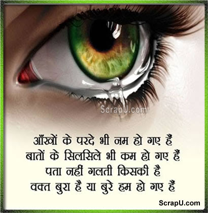 Sad love shayari images pictures sad love shayari status sms sad love shayari altavistaventures Image collections