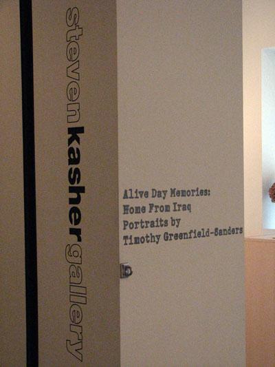 chelsea-galleries-nyc-11-17-07 - IMG_9507.jpg