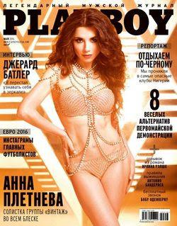 Читать онлайн журнал<br>Playboy (№5 май 2016 Россия)<br>или скачать журнал бесплатно