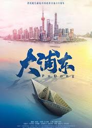 Pudong China Drama