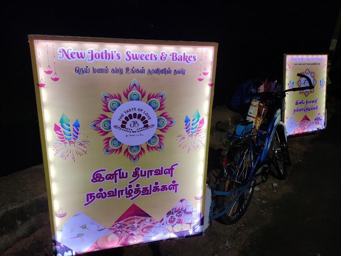 Diwali advertisement in different style