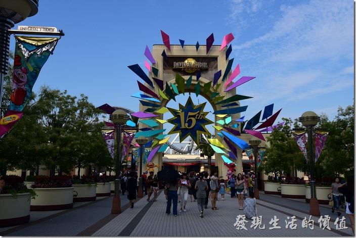 2016年是日本大阪環球影城15週年,工作熊記得上次來的時候是10週年的時候。