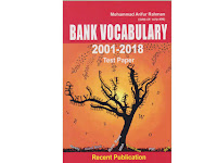 Bank Vocabulary  by -Arifur Rahman - Full Book PDF ফাইল