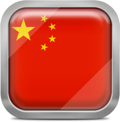 China square flag with metallic frame