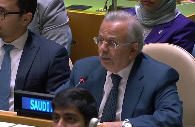 Inéditas declaraciones del embajador saudí ante la ONU sobre el Sáhara Occidental.