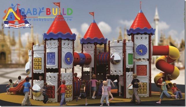 BabyBuild 童話城堡主題遊具