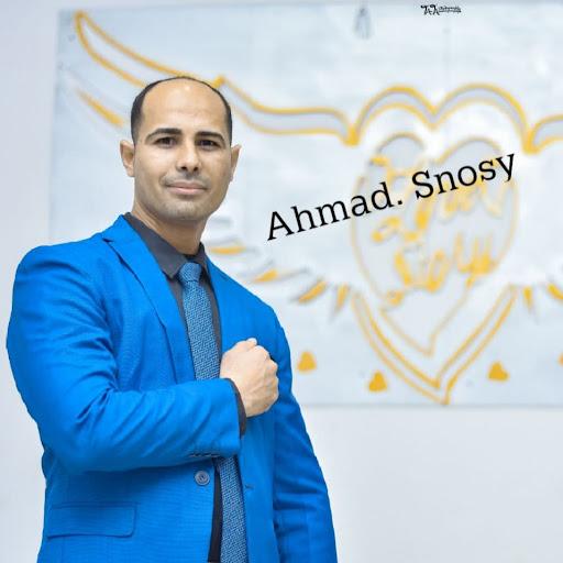 قناة احمد سنوسي الاخبارية picture