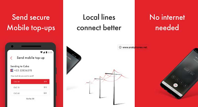 برنامج اتصال مجاني من النت إلى الموبايل
