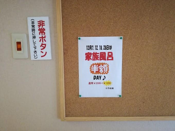 IMG_20171211_125030.jpg