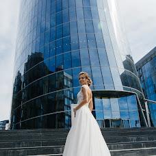 Wedding photographer Natalya Vodneva (Vodneva). Photo of 06.06.2018