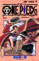One Piece tomo 3 descargar