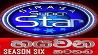 Super Star Season 6