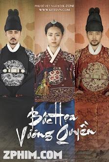 Triều Đại Huy Hoàng - Hwajung (2015) Poster
