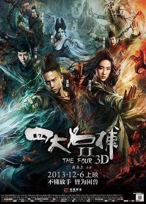 Tứ Đại Danh Bộ 2 - The Four (2013)