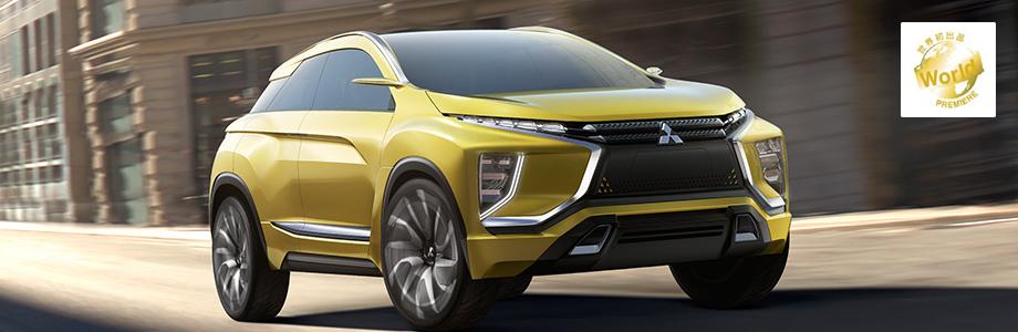 Mitsubishi - eX Concept