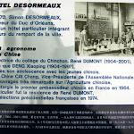 Boulevard du Rempart : hôtel Desormeaux
