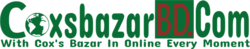 CoxsbazarBD.Com – কক্সবাজার নিয়ে প্রতিক্ষণ অনলাইলে!