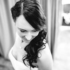 Wedding photographer Martin Mathes (mathes). Photo of 24.10.2015