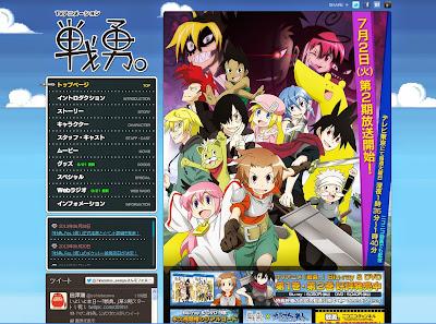 TVアニメ「戦勇。」公式サイト