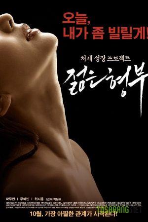 [เกาหลี 18+] Sister's Younger Husband (2016) [Soundtrack ไม่มีบรรยายไทย]