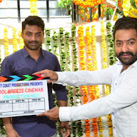 Nandamuri Kalyan Ram New Movie Opening (252).JPG