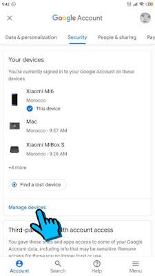 تسجيل خروج جيميل من الأجهزة الأخرى باستعمال الهاتف
