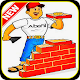 Download Course for Learning Masonry For PC Windows and Mac
