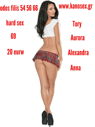 Sexy girls in Athens 20 euro sex