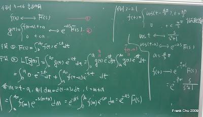 例3-16, 例3-21: 第二移位定理的證明及應用