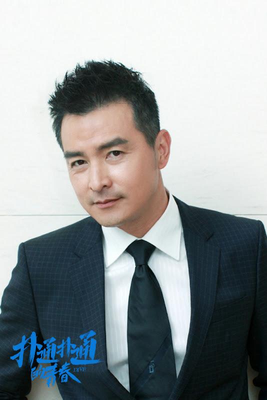 Dive / Plop Youth China Web Drama