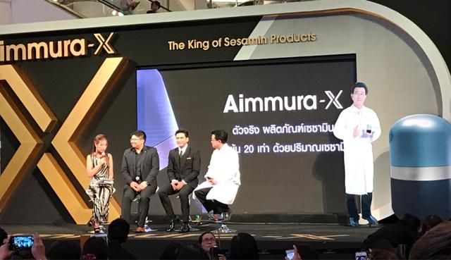 ผลการค้นหารูปภาพสำหรับ aimmura x