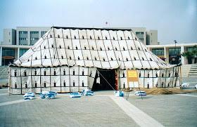 Jaima del Centro Cultural Islámico de Valencia (CCIV) en la Universitat Jaime I de Castellón